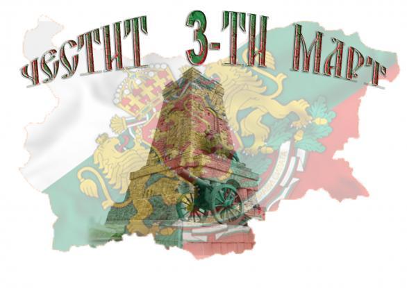 1ea2nh: viva holiday